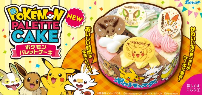 値段 ケーキ サーティワン クリーム アイス