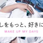 【楽天RAXY11月】SK-Ⅱ豪華セットが2,480円で手に入る!